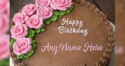 شعر برای تولد دوست صمیمی ، تبریک تولد خنده دار برای دوست صمیمی