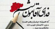 متن انگلیسی در مورد عشق ، به خانواده و فرزند با ترجمه فارسی