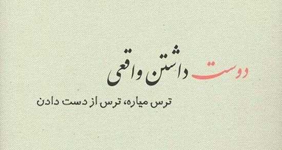 متن سنگین دوست داشتن الکی ، اس غمگین عشق یک طرفه + متن زیبا