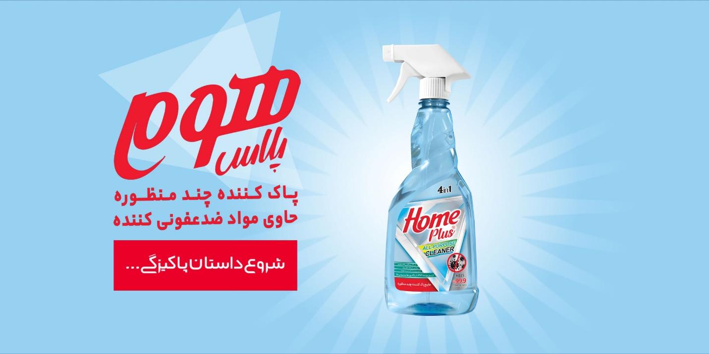 C:\Users\Farokhi.Zahra.GIG\Downloads\antibacterial (1).jpg