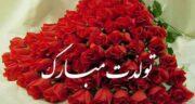 متن انگلیسی تولدت مبارک خواهرم ، زیباترین متن تبریک تولد به انگلیسی برای خواهر