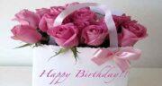 تولدت مبارک متن زیبا برای دوست ، متن زیبا تولدت مبارک برای دوست صمیمی