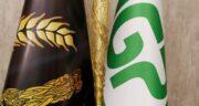 روشن شدن اولین مشعل المپیک هنرهای جهان با انرژی سبز و تکنولوژی NGPS توسط مرتضی آقاخانی