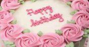 جمله ی تولدت مبارک دخترم ، پروفایل دختر قشنگم تولدت مبارک