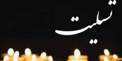 متن زیبا درباره فوت برادر ، غم دوری و تبریک روز مرد به برادر فوت شده